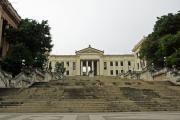 La Habana, Universidad de la Habana