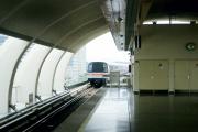 SMRT Trains Limited